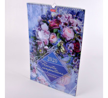 "Календарь 2020 на гребне 12л ""Люкс.Floristic compositions"" 12Кнп3гр_20728 Hatber"